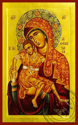 Panagia The Kykkotissa - Byzantine Icon