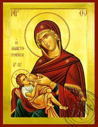 Panagia The Galaktotrofousa - Byzantine Icon