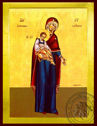 Virgin and Child, Saviour of the World, Full Body - Byzantine Icon