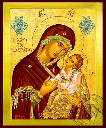 Virgin and Child, Sweet Kissing, Land of Non Land - Byzantine Icon