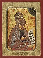 Isaiah the Prophet - Aged Byzantine Icon