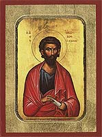 James the Apostle Son of Alphaeus - Aged Byzantine Icon