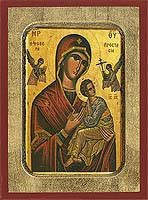 Panagia Formidable Protection - Aged Byzantine Icon