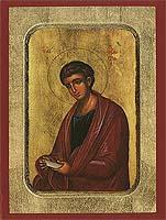 Philip the Apostle - Aged Byzantine Icon