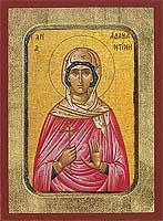 Saint Adamantini - Aged Byzantine Icon