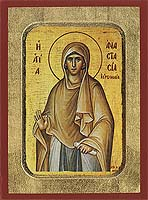 Saint Anastasia of Rome - Aged Byzantine Icon