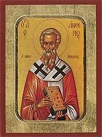 Saint Anthimos - Aged Byzantine Icon