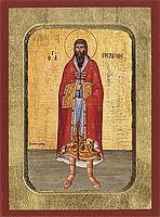 Saint Eustratios - Aged Byzantine Icon