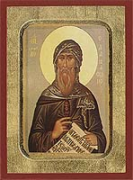 Saint John of Damascus - Aged Byzantine Icon