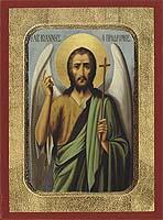 Saint John the Baptist - Aged Byzantine Icon