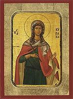 Saint Kyriake - Aged Byzantine Icon
