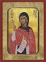 Saint Margaret - Aged Byzantine Icon
