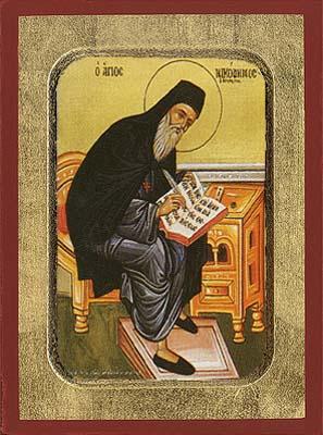 Saint Nikodemos of Mount Athos - Aged Byzantine Icon