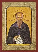 Saint Paisios the Great - Aged Byzantine Icon