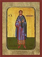 Saint Sozon - Aged Byzantine Icon