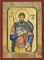 Saint Theodore Tiro - Aged Byzantine Icon