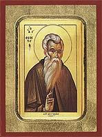 Saint Theoktistos - Aged Byzantine Icon