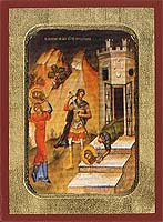 The Beheading of the St.John the Baptist - Aged Byzantine Icon