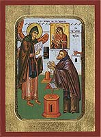 The Miracle of Axion Esti - Aged Byzantine Icon