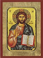 The Saviour - Aged Byzantine Icon
