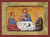 The Supper at Emmaus - Aged Byzantine Icon