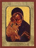 Virgin of Don