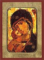Virgin Vladimir