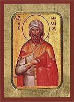 Zacchaeus the Apostle - Aged Byzantine Icon