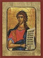 Zacharias the Prophet - Aged Byzantine Icon