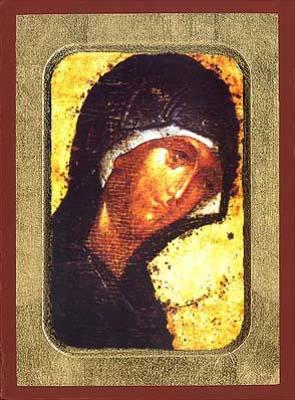Mary Supplicating