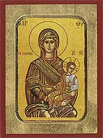 Panagia Skepe - Hand-Painted Icon