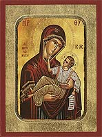 Panagia The Grate Grace - Hand-Painted Icon