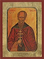 Saint Athanasius of Mount Athos - Hand-Painted Icon