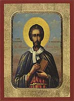 Saint Ioustinos the Philosopher - Hand-Painted Icon