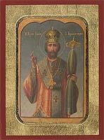 Saint John the Chrysostom - Hand-Painted Icon