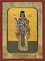 Saint Mark of Ephesus - Hand-Painted Icon