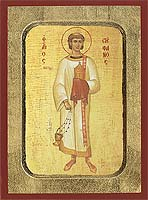 Saint Stephen - Hand-Painted Icon