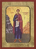 Saint Triantaphillos of Zagora - Hand-Painted Icon