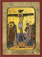The Crucifixion - Hand-Painted Icon