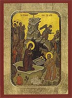 The Nativity of Christ - Hand-Painted Icon