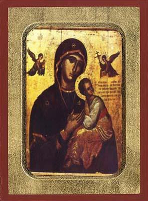 Virgin Amolintos