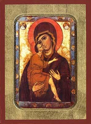 Virgin Belozersk