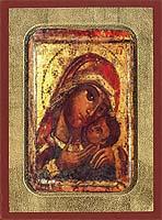 Virgin of Korsun