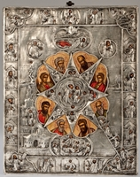 Holy Theotokos the Unburnt Bush - Handmade Metal Icon