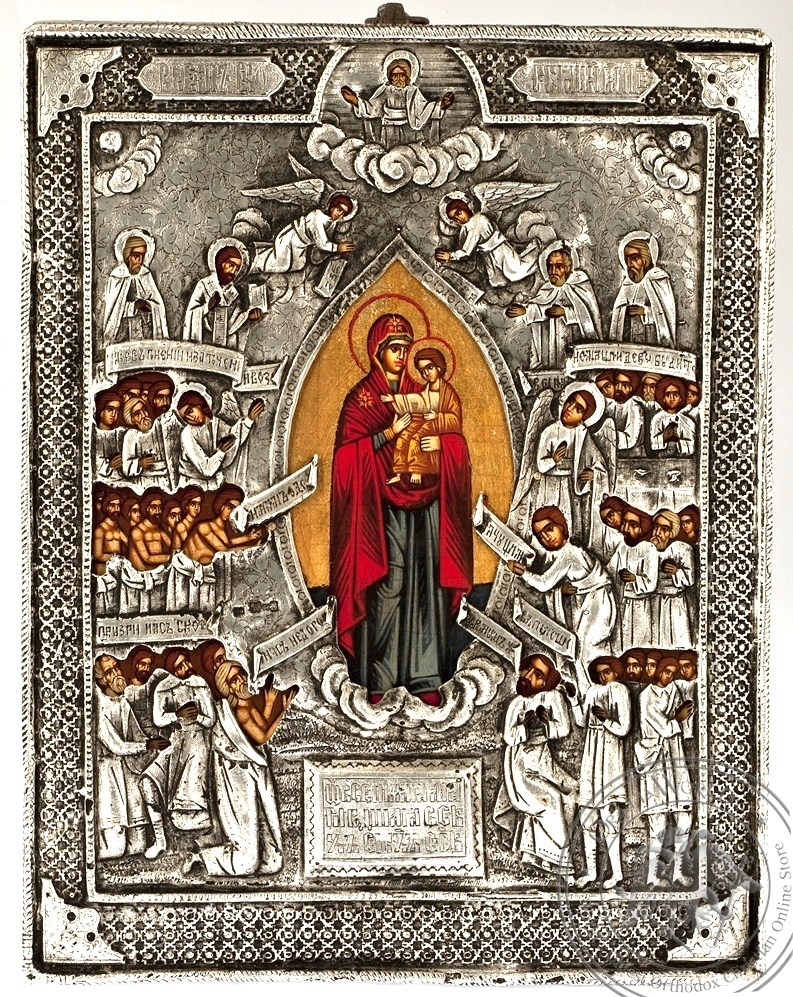 Joy of All Who Sorrow - Icon of the Mother of God: Description, History, Prayer 49