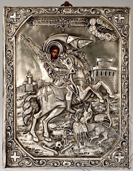 Saint George the Great Martyr - Handmade Metal Icon