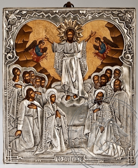 The Ascension of the Lord - Handmade Metal Icon