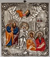 The Holy Trinity - Handmade Metal Icon