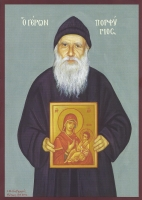 Elder Porfyrios of Kafsokalyvia - Byzantine Icon