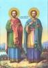 Saint Cosmas and Damian Anargiroi - Nazarene Art Icon